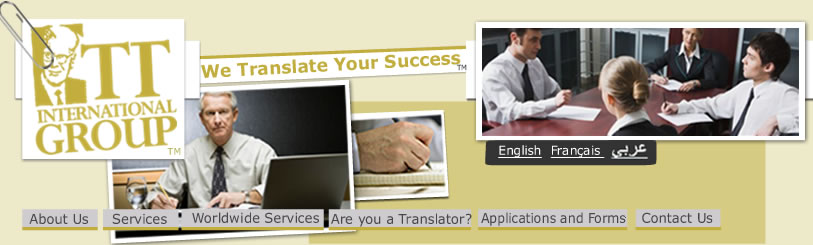 Arabic Translation services and company in Lebanon -Please refresh your browser if you see this text